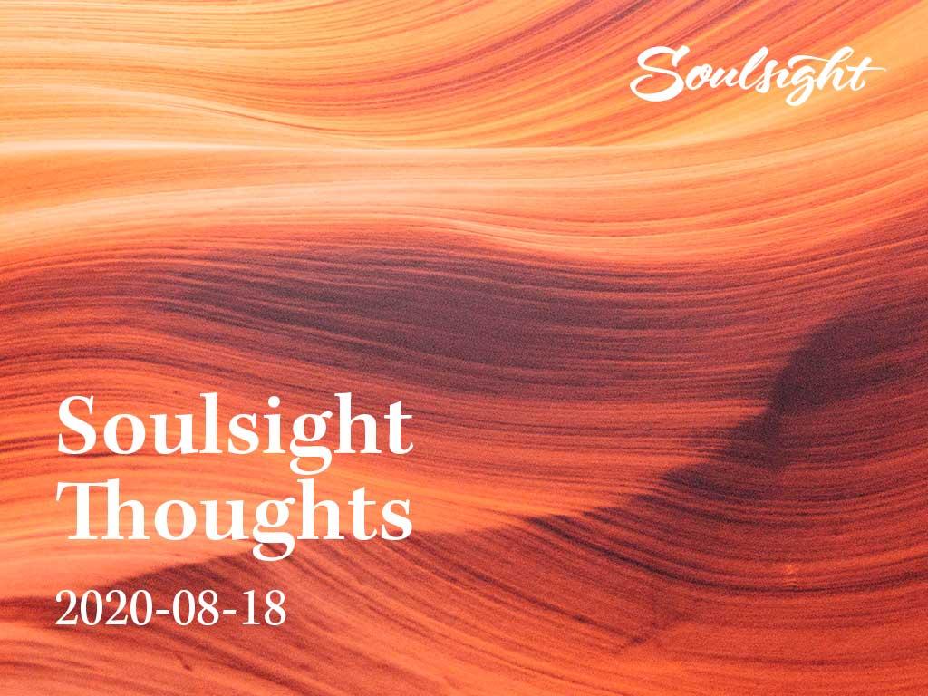 Newsletter 2020-8-18